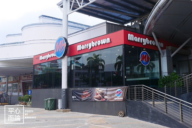 Marrybrown (1)