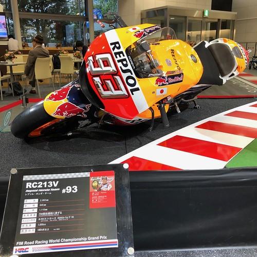 MotoGP Honda RC213V