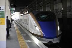 E7 series EMU