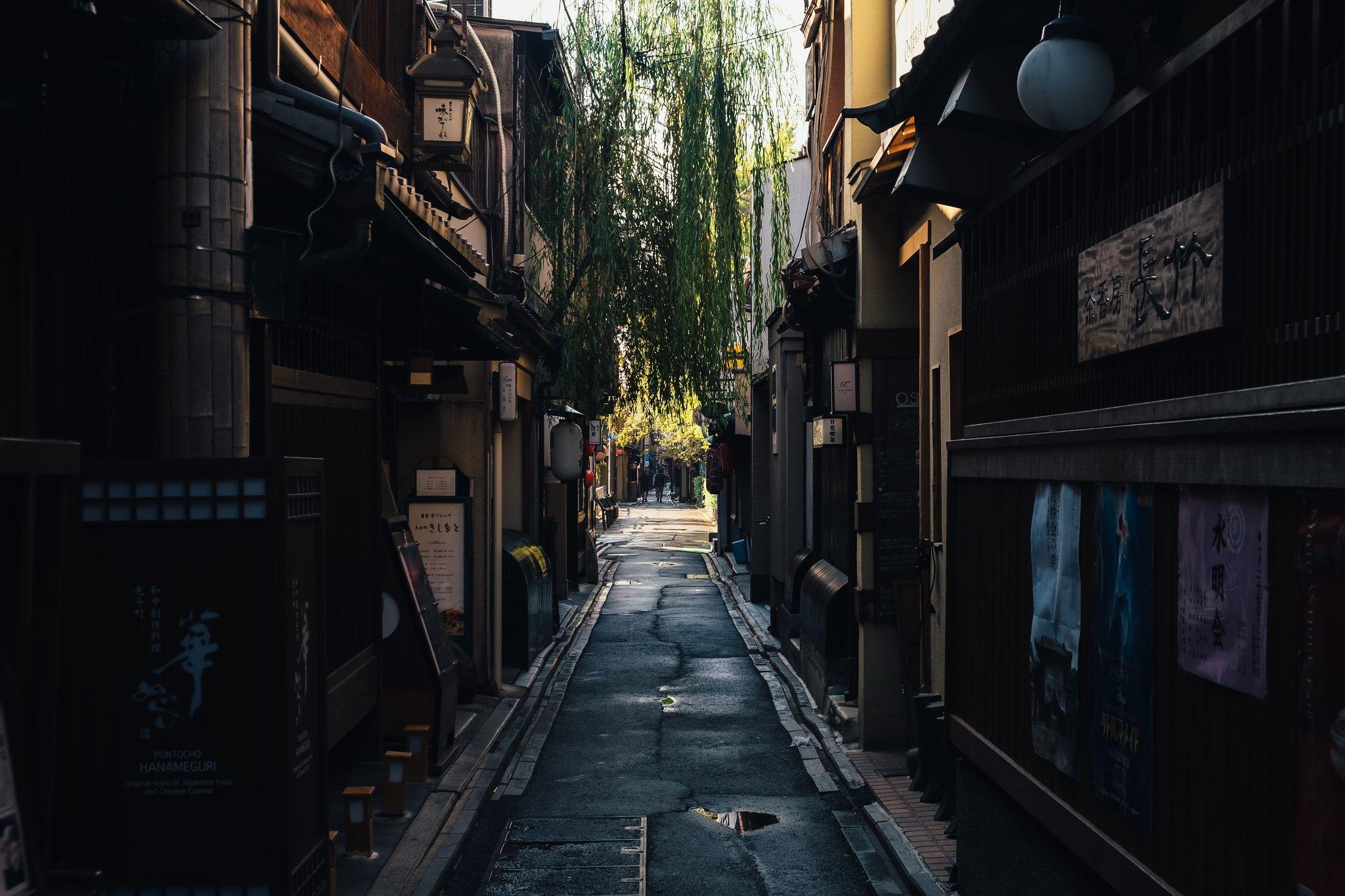 京都 フォトウォーク (12 - 90)