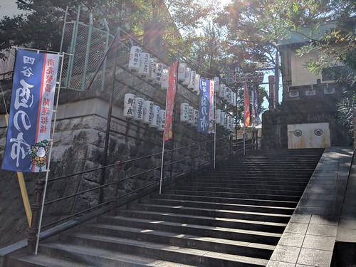 Japan Trip 2018 2040