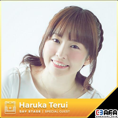 C3AFA18_Day_Stage_Guests_Terui_Haruka
