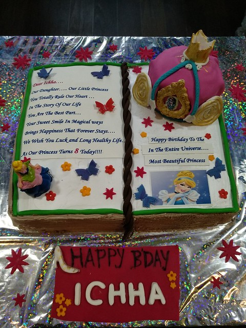 Cake by Dr. Rachana Parkar of Rachana's Awesome Cakesome