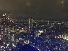 Japan Reise 2018