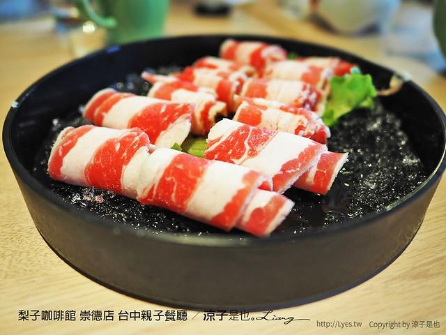 梨子咖啡館 崇德店 台中親子餐廳 7