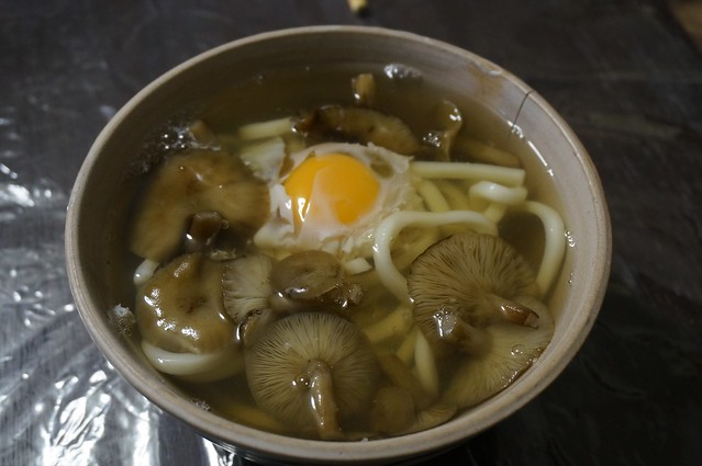 Udon with Mushrooms
