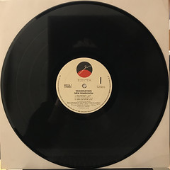 IMAGINATION:NEW DIMENTION(RECORD SIDE-A)