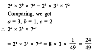 Maths RD Sharma Class 9 Chapter 2 Exponents Of Real Numbers