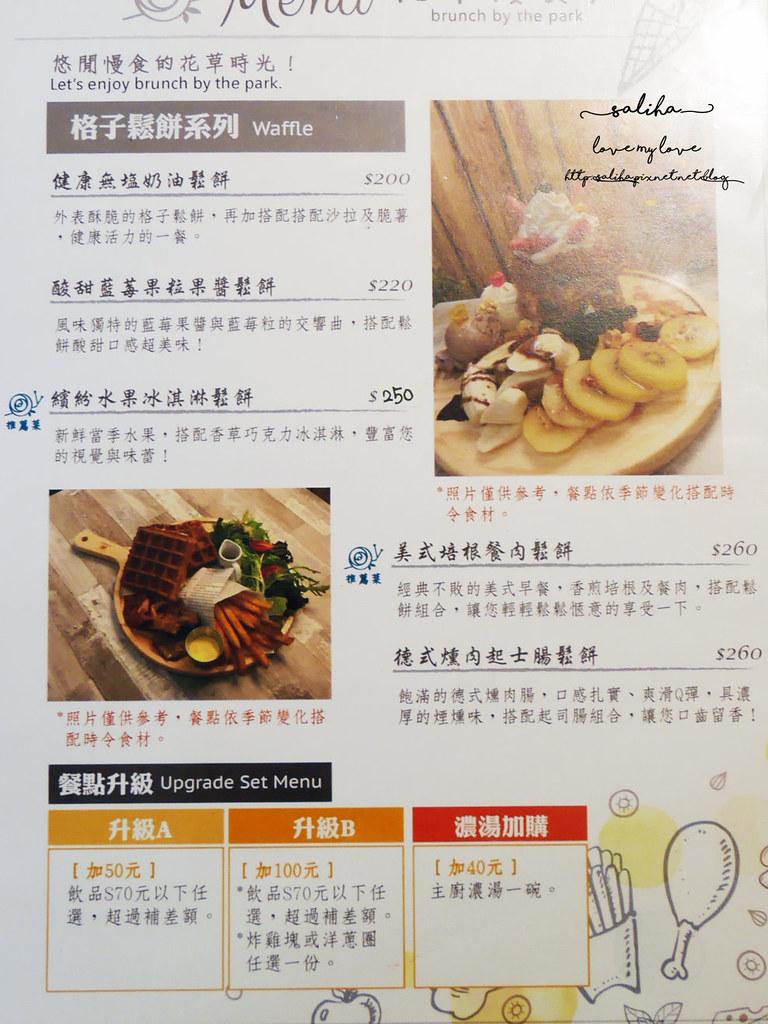 新店咖啡館餐廳推薦花草慢食光菜單價位menu訂位 (2)