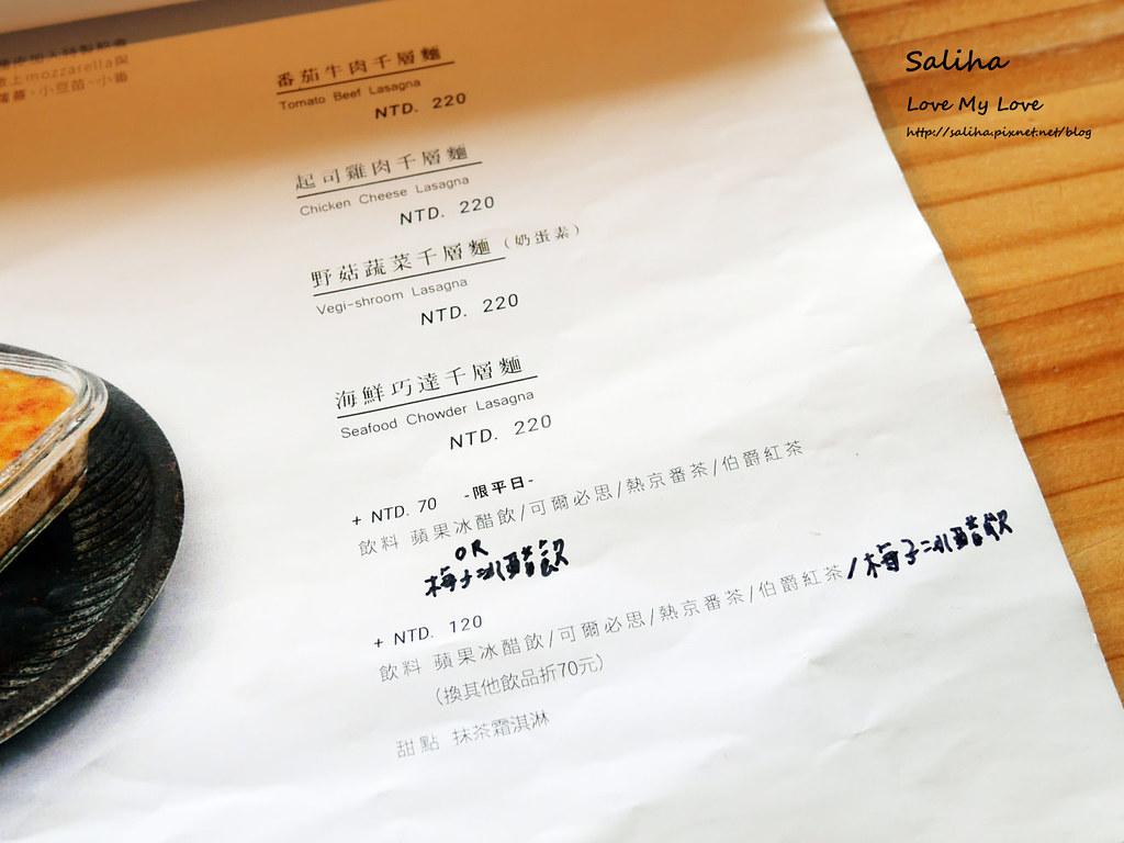 台北公館imperfect cafe菜單menu訂位價位餐點 (5)