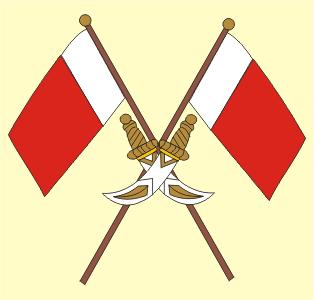 Coat of arms of Ajman