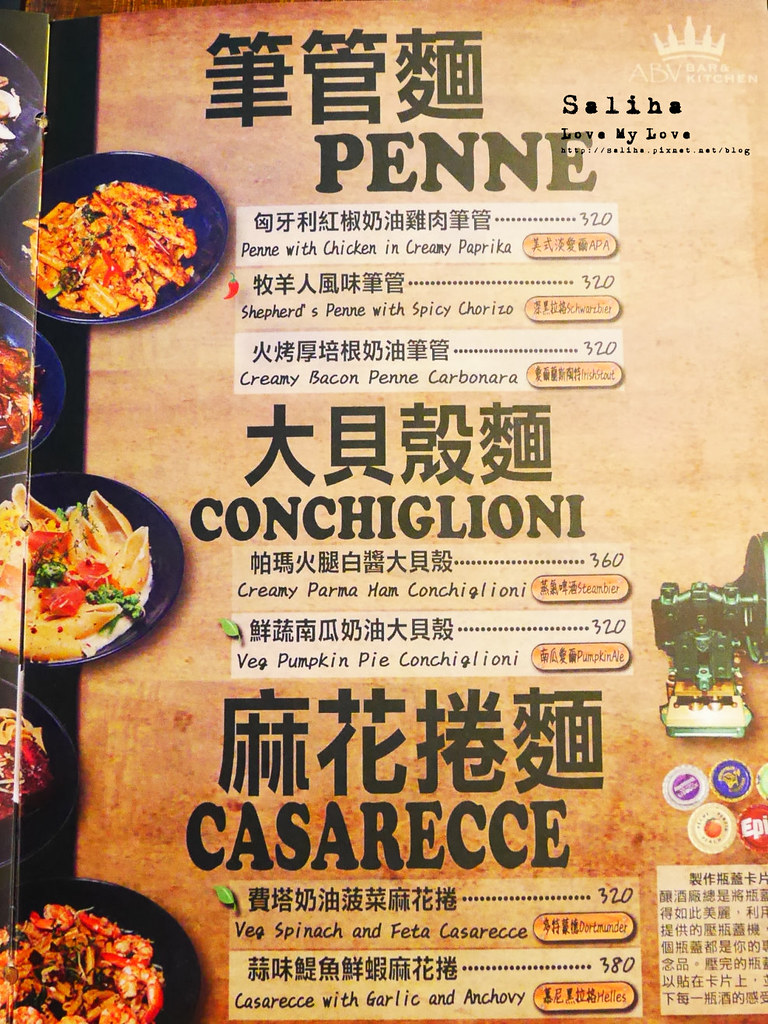 板橋府中站ABV閣樓餐酒館頂樓景觀餐廳菜單menu訂位價格心得評價 (3)