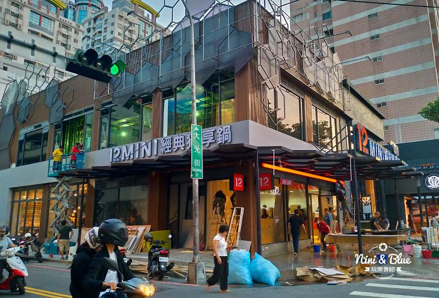12MINI 台中公益店.石二鍋04