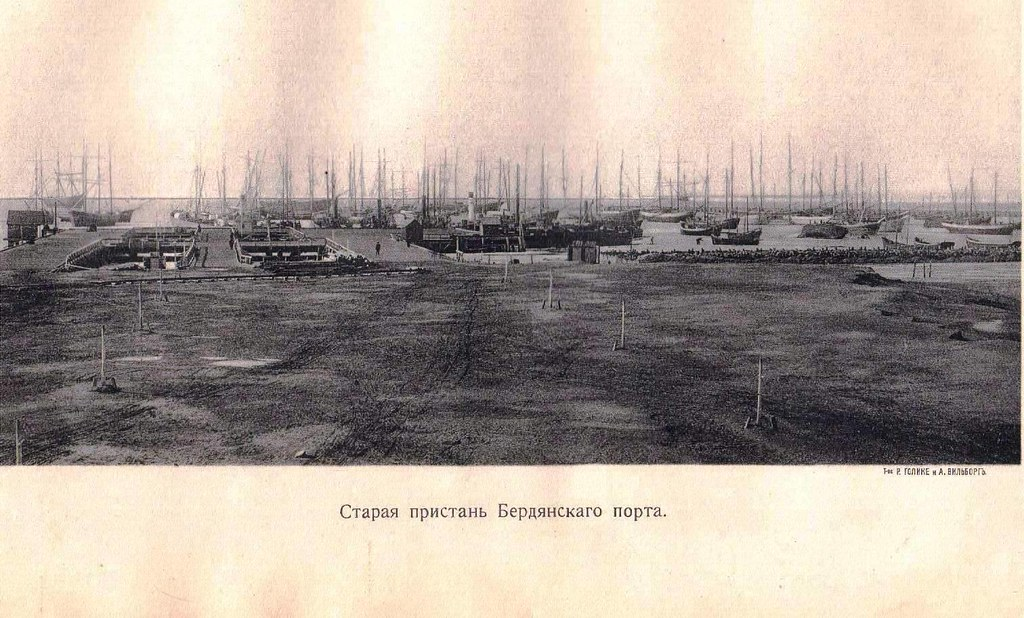 Старая пристань Бердянского порта
