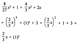 Class 9 RD Sharma Solutions Chapter 5 Factorisation of Algebraic Expressions Ex 5.3