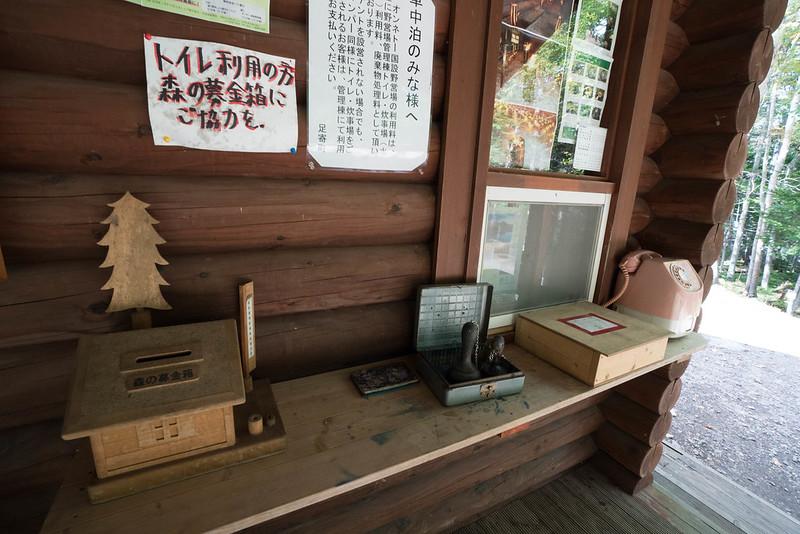 20180919_雌阿寒岳_0380.jpg