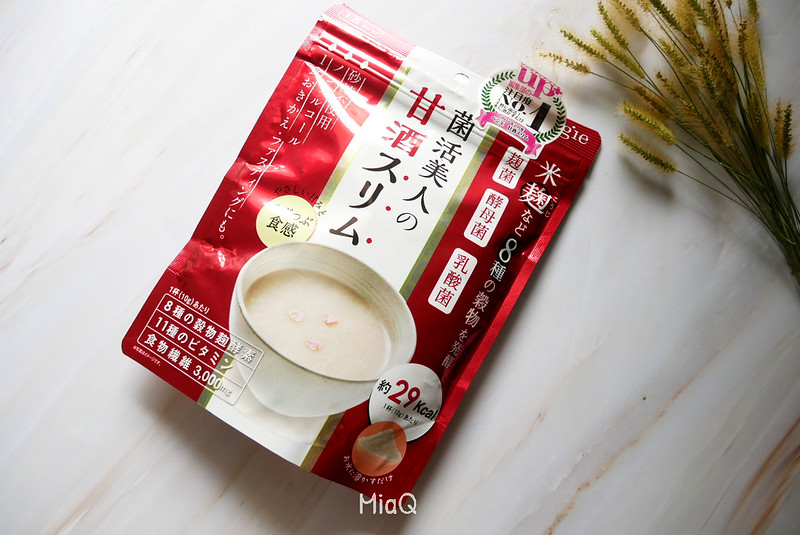 保健分享 ▍Vegie菌活美人甜酒釀酵素。養顏補給 喝的青春露 (2)