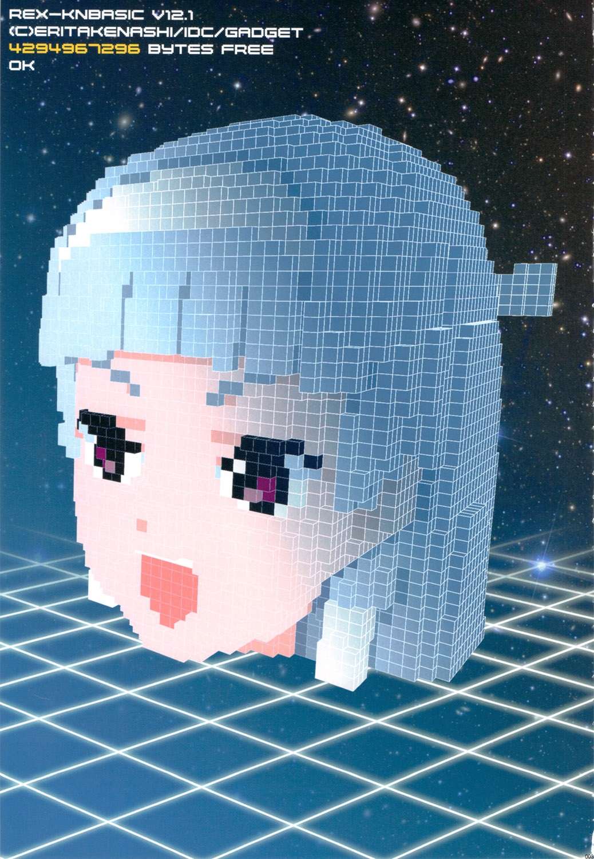 HentaiVN.net - Ảnh 3 - GIRLIE Vol. 4 - Part 1