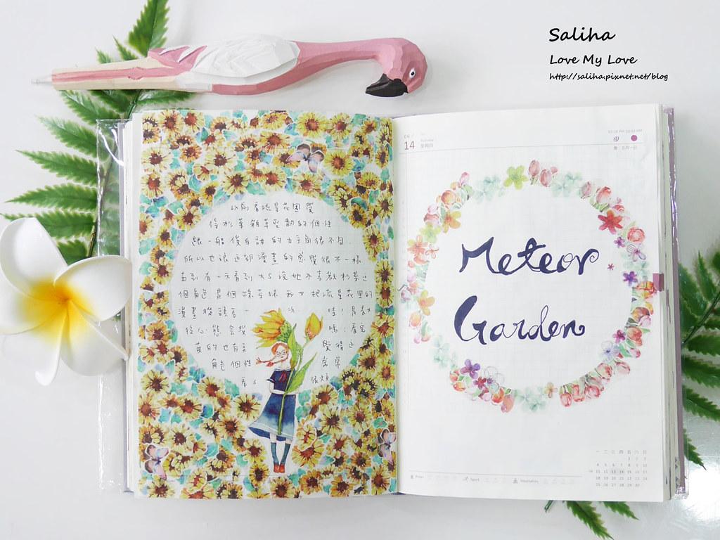 手帳裝飾日記紙膠帶裝飾技巧分享推薦 (7)