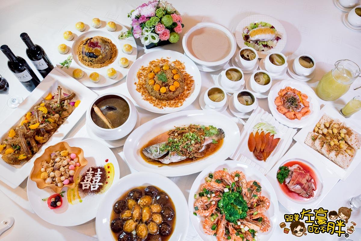 高雄國賓大飯店-婚宴場地菜色-36