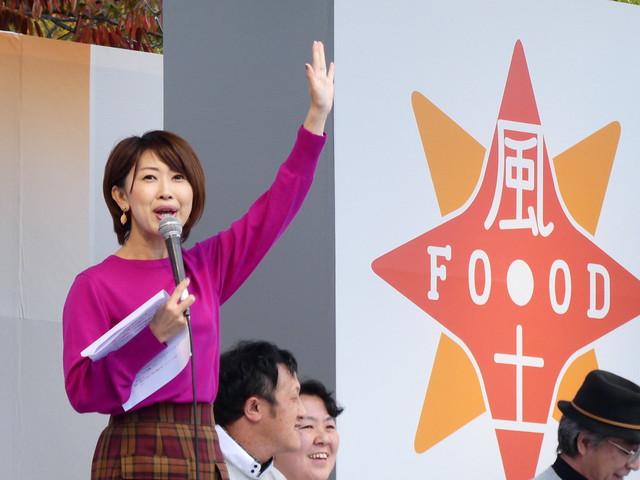 ひろしまフードフェスティバル2018