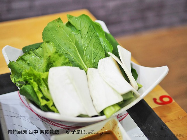 懷特廚房 台中 素食餐廳 15