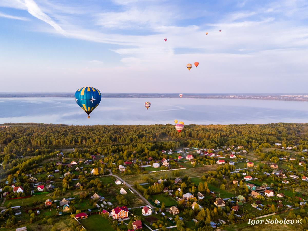 PERESLAVL-ZALESS, RUSSIA - September 21, 2018, Festival of aeronautics in Pereslavl-Zalessky