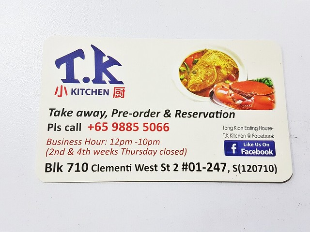 T.K. Kitchen Address & Contact