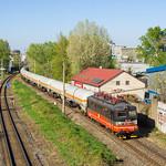 Bulharský fejk | 045.193 | IDS Cargo | BA - Petržalka