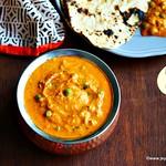 Khoya Matar recipe