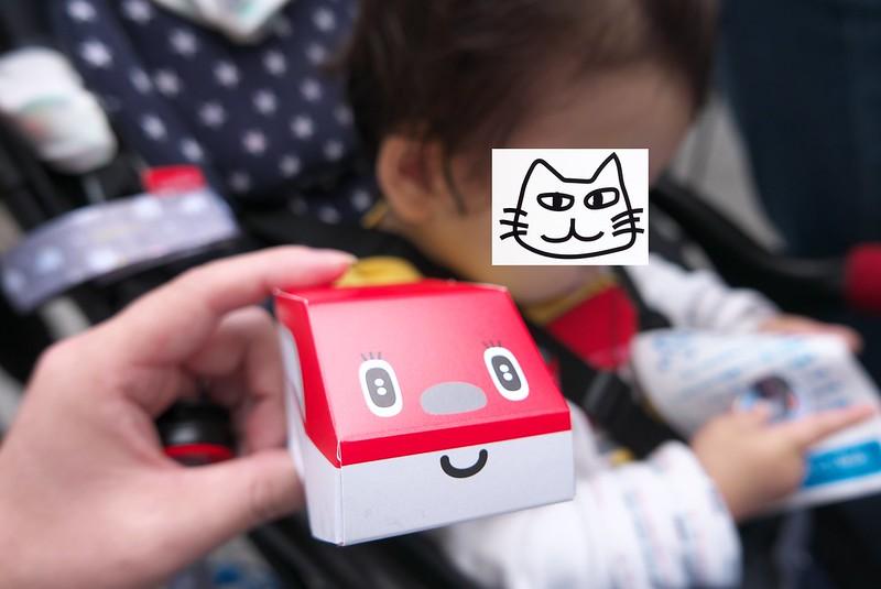 にっぽり電車まつり2018