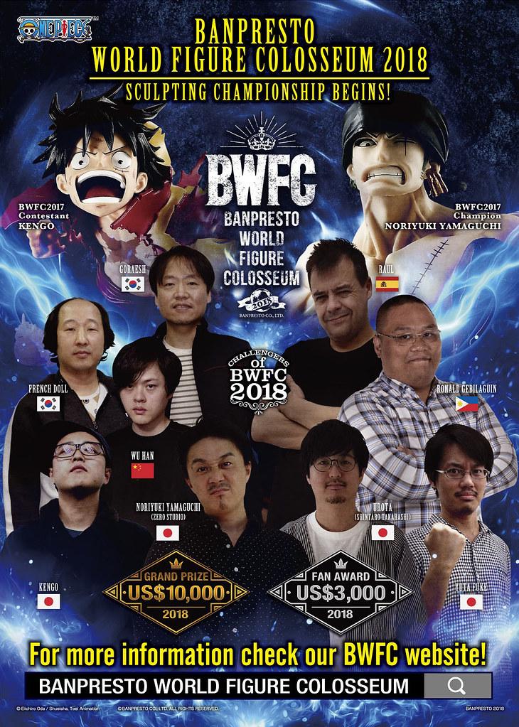 世界規模造型殿堂「BWFC 2018」熱烈開戰,快來投下你的票!《航海王》9位原型師作品公開,誰能登上造形王頂點!?