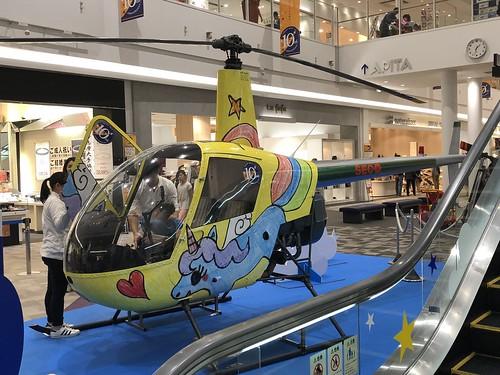 ロビンソンR44 ヘリコプター セコインターナショナル 3150DC91-4A84-4229-80C6-969367746BB3