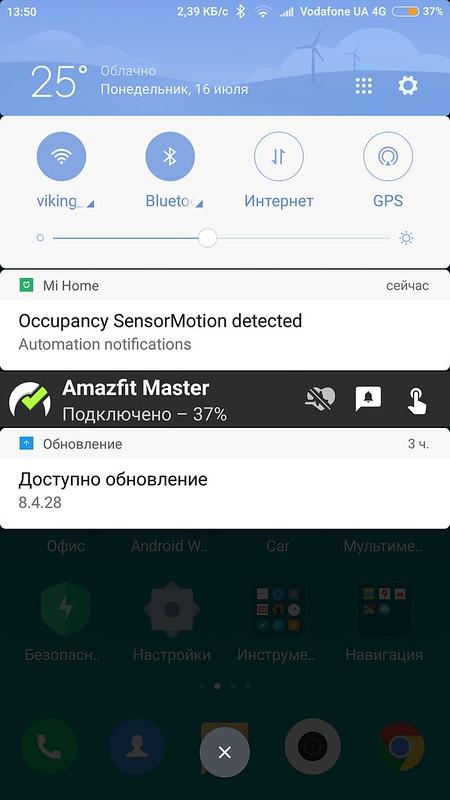 Amazfitmaster