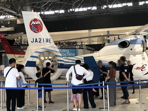 三菱 MH2000 JA21ME 整備士体験 EE6CACA5-D867-4954-8D63-336EC891B322