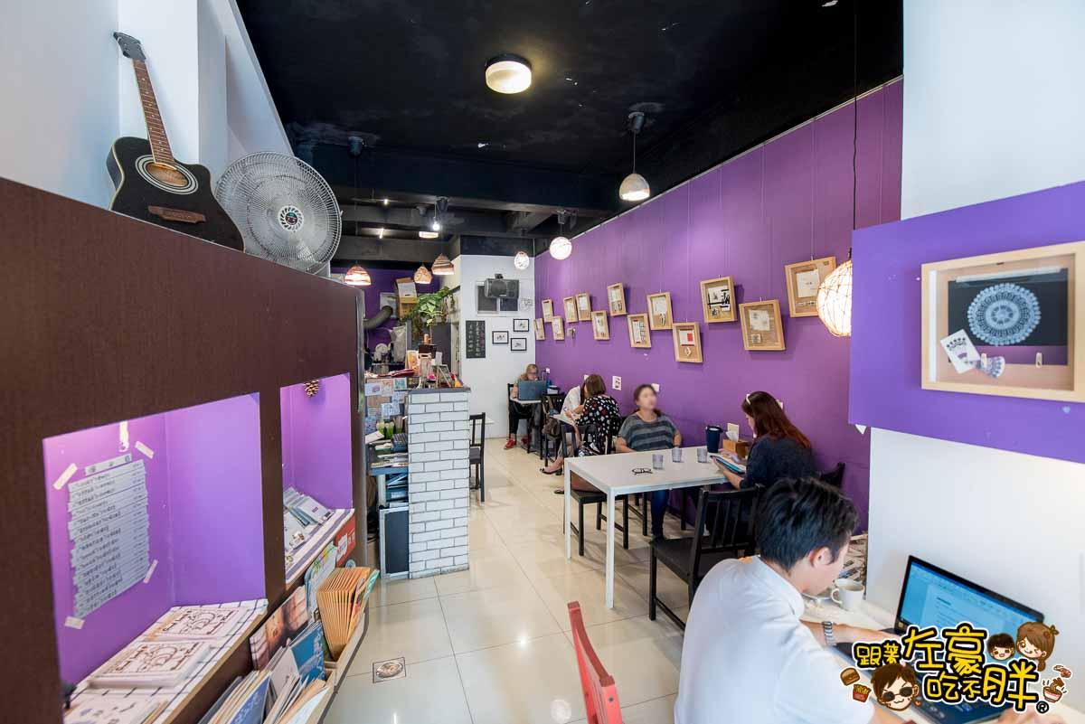 迪波波藝食館 deep purple-2