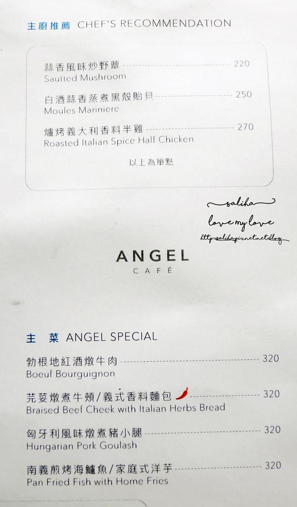 台北永康街ANGEL CAFE菜單價位menu下午茶咖啡餐點低消 (2)