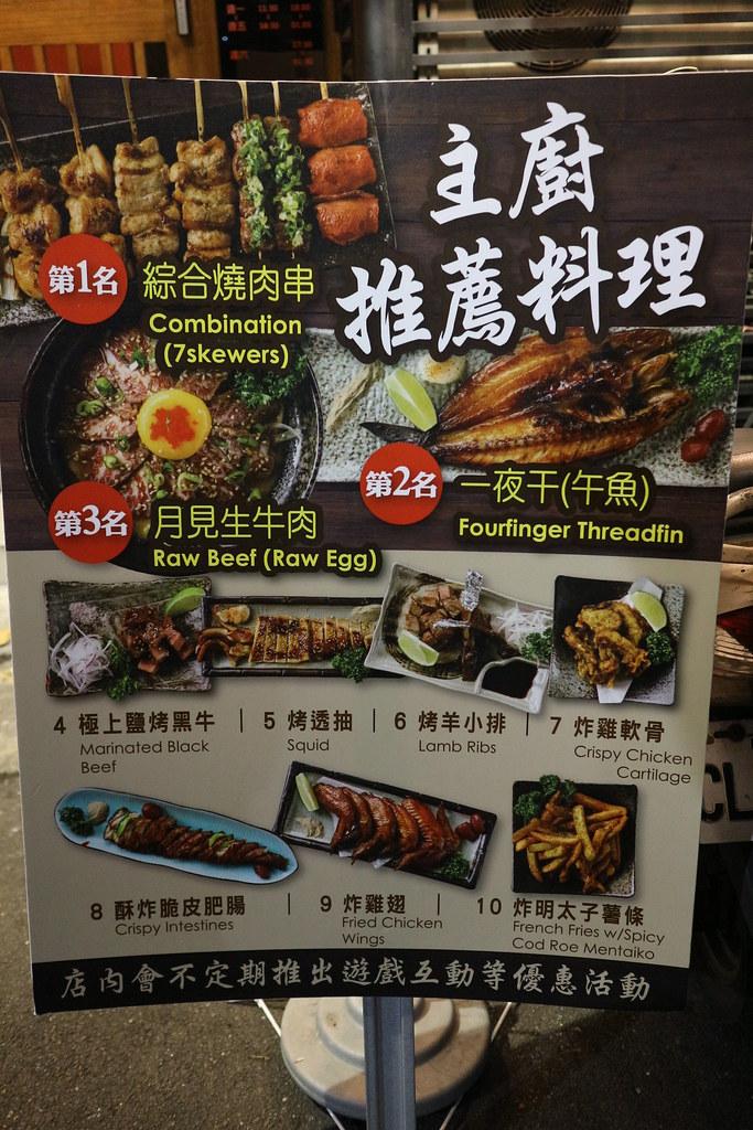 盛餐酒館 (3)