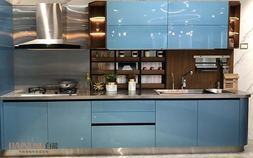 china kitchen cabinet one