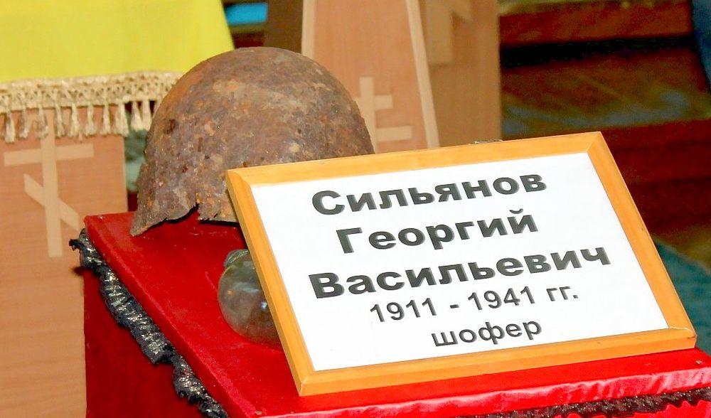 Георгий Васильевич Сильянов, уроженец Тульской области, найденный бойцами из отряда «Безымянный»