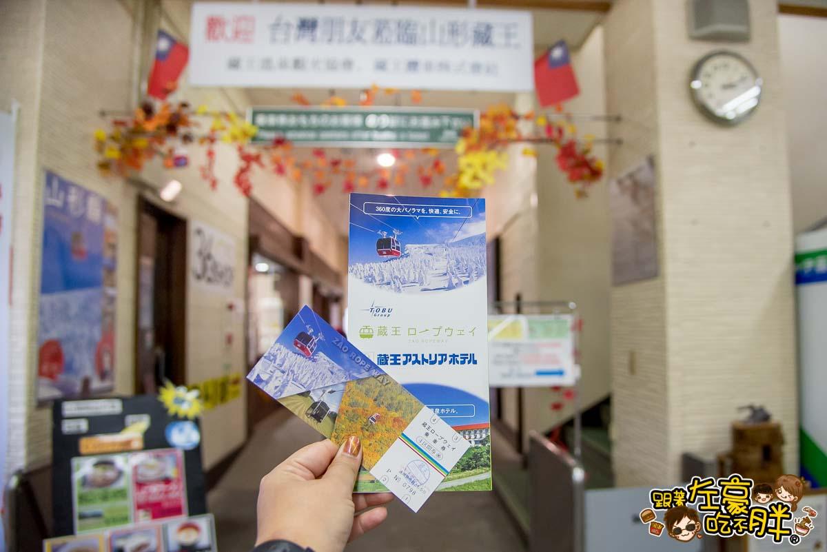 日本東北自由行(仙台山形)DAY3-52
