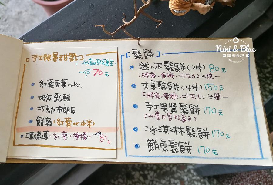 台東咖啡 Kituru 咖啡 台東景點 菜單價位 山地飯25
