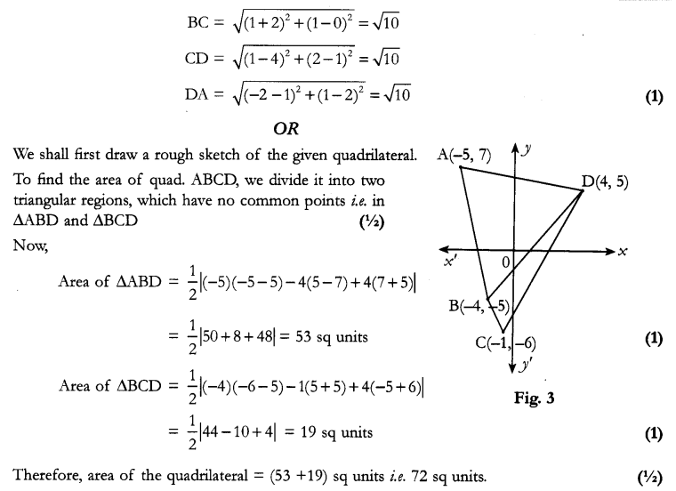 CBSE Sample Papers for Class 10 Maths Paper 11 A 15.1