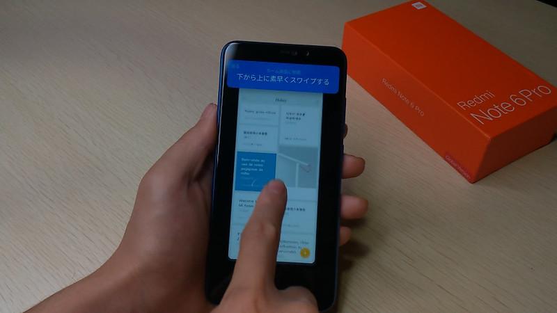 Xiaomi Redmi Note 6 Pro 開封 (53)