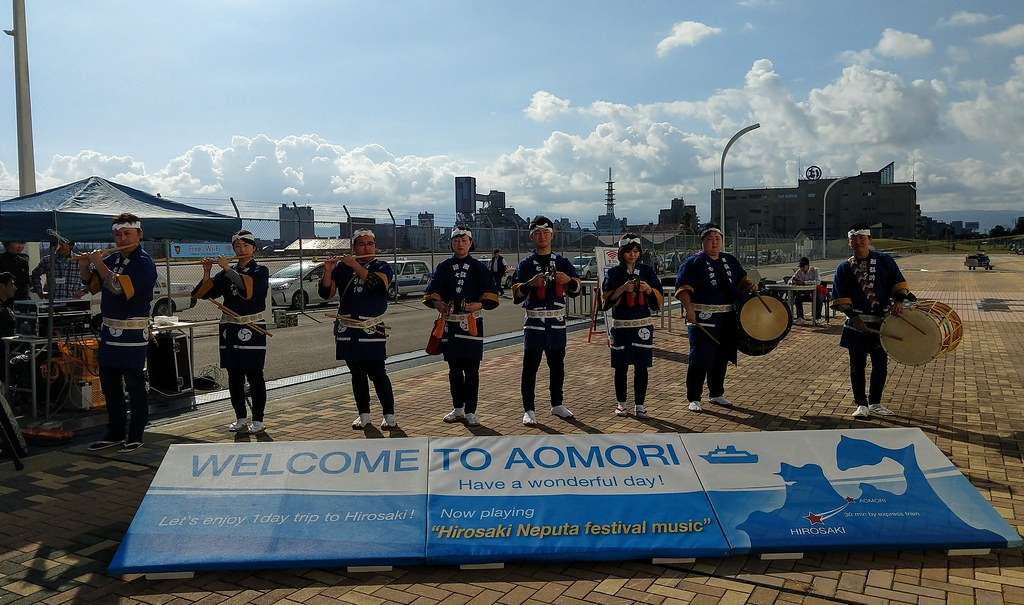 Welcome band from a nearby town Aomori Japan
