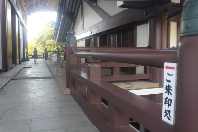 nishiarai-gosyuin002