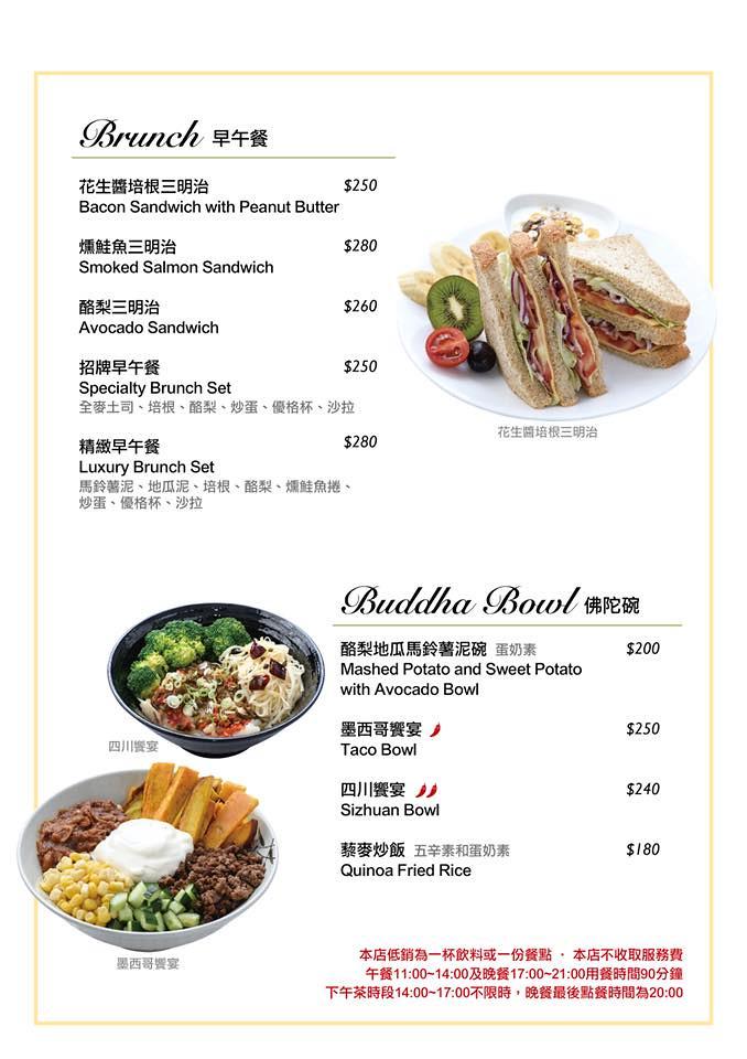 新北新店元力廚房菜單menu價位價格價錢 (3)