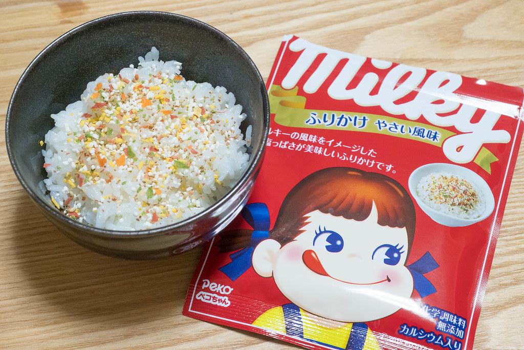 milky_ふりかけ-3