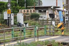 Musashi-Shiraishi train station