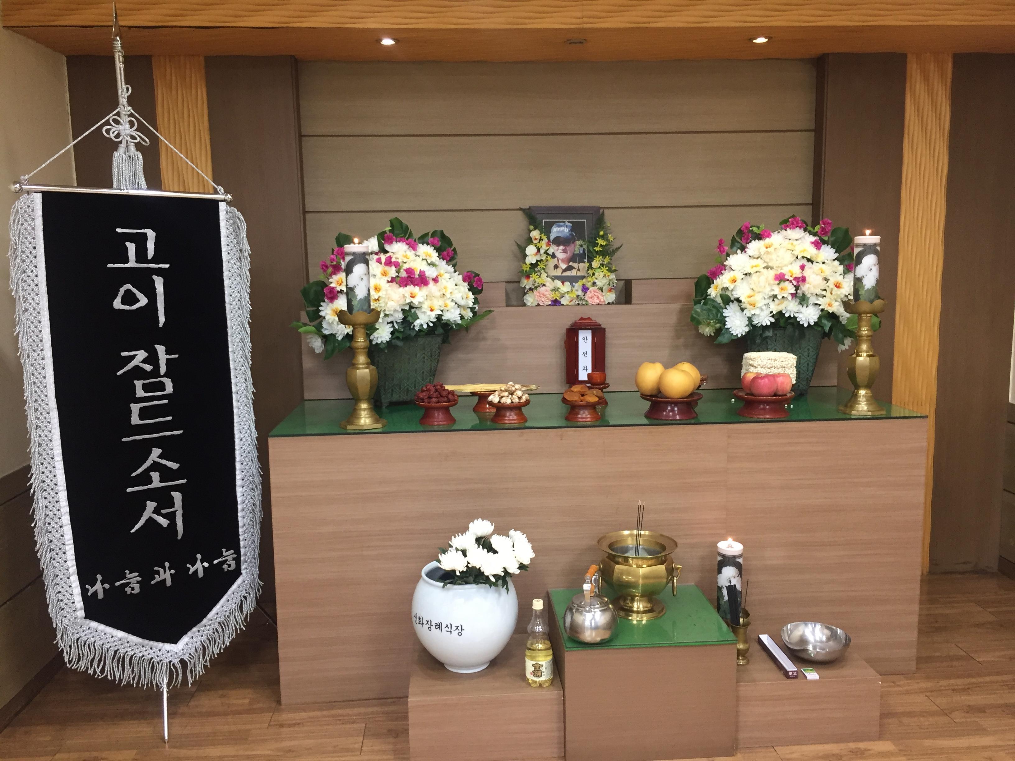 20180922_서울시그리다_수급자장례 (3)